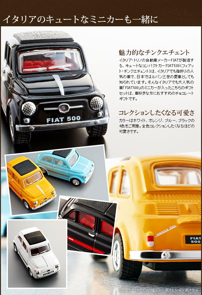 FIAT-Majani02