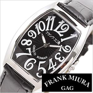 4000円以内で買える高級風?時計(笑)「フランク三浦」