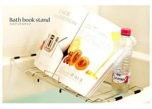 【本好き彼氏に】半身浴しながら読書三昧できるバスブックスタンド