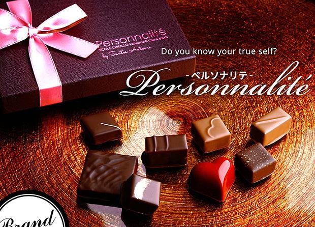 美味しさ、見た目ともにはずさないバレンタイン本命チョコセレクション2015