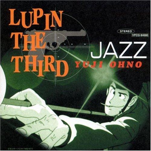 誰が聴いてもカッコいい!LUPIN THE THIRD「JAZZ」!!