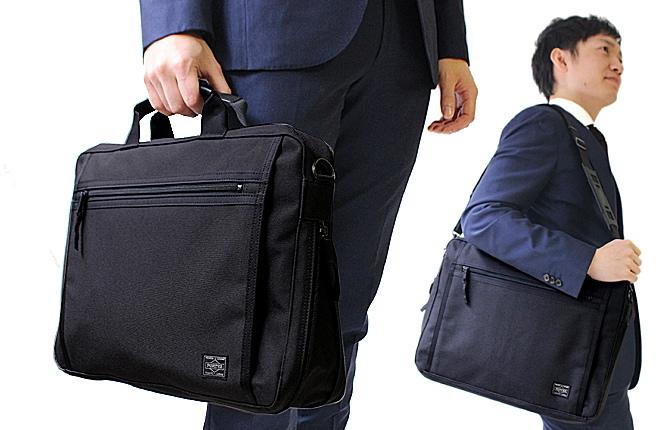 吉田カバン ポーター クリップ 2way ビジネスバッグ PORTER CLIP