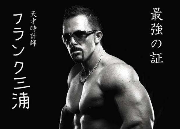 日本が誇る国産ブランド、その名も「フランク三浦」