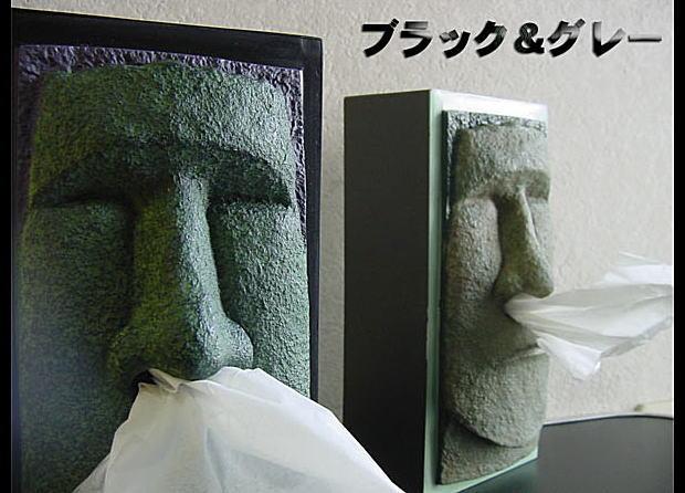 男の部屋に似合うモアイのティッシュケース、鼻からティッシュが・・・(笑)