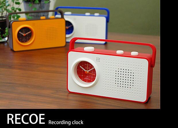 録音出来る目覚まし時計 Recording Clock/レコーディングクロック Recoe/レコエ