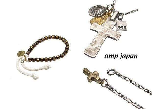 amp japan/アンプジャパン 4AK-163W ゴールド ナゲットビーズ レザーブレスレット(ホワイトレザー)  amp japan/アンプジャパン 3AK-102N シルバー クロスネックレス