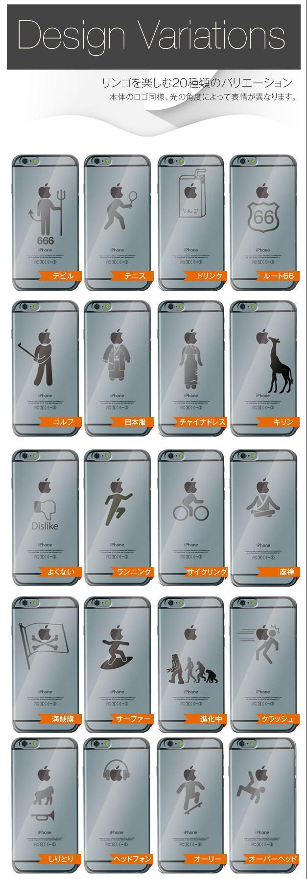 iPhone6 plus クリアケース iPhone5S iPhone5 iPhone4 apple スマートフォン アップルプラス itattoo 風
