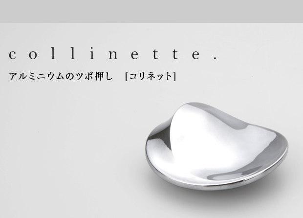 collinette 美しすぎる ツボ押し 「naft コリネット」