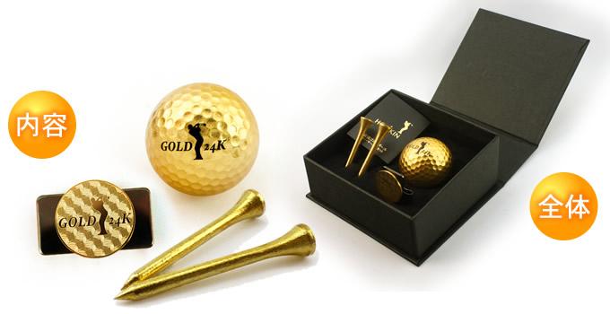 純金ゴルフボールセット化粧箱入