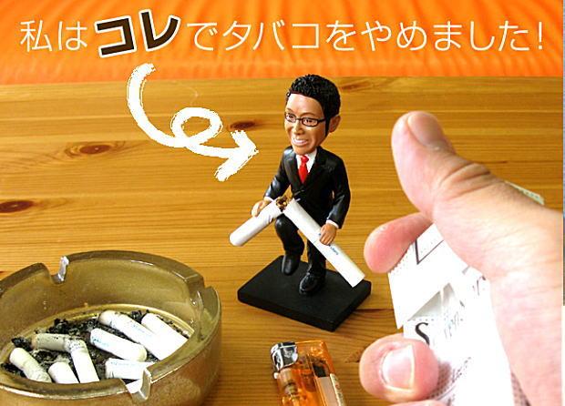 禁煙フィギュア2